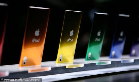 Tin đồn iPhone mới làm doanh thu Apple giảm mạnh