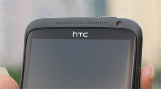 HTC One X, One S sẽ lên Jelly Bean trong tháng 10