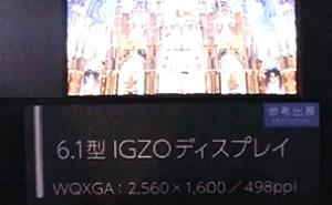 Sharp ra mắt màn hình 6.1 inch độ phân giải cực khủng, 498 PPI