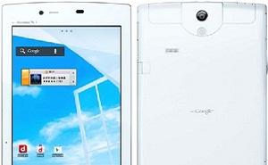 NEC giới thiệu tablet Android 7 inch siêu nhẹ, chỉ 255g