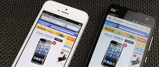 """So sánh """"một đối một"""" iPhone 5 và Xiaomi Phone 2"""