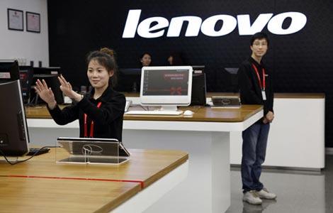 Lenovo trở thành hãng PC lớn nhất thế giới