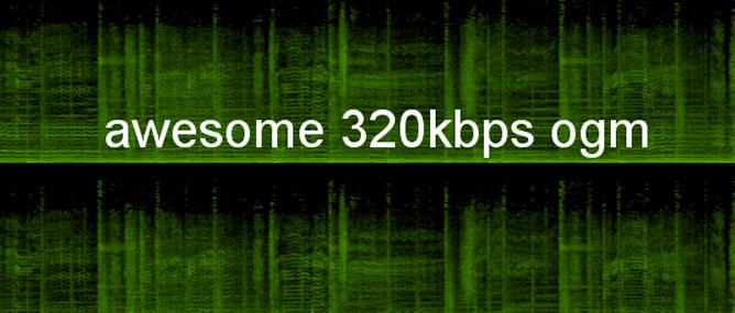 Có phải bạn trả phí tải nhạc MP3 320kbps xịn?