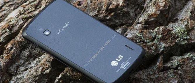Giá Nexus 4 về Việt Nam