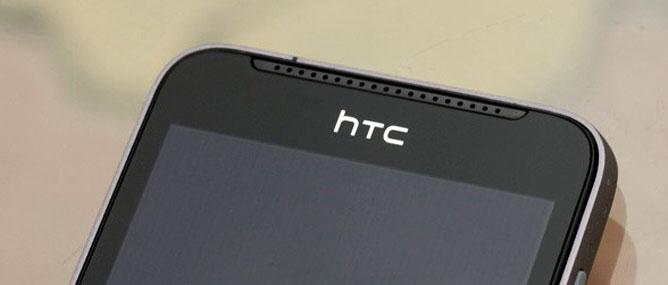 Smartphone HTC nào phù hợp với bạn?