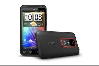Smartphone 3D thứ hai ra mắt tại Việt Nam, giá 16 triệu đồng