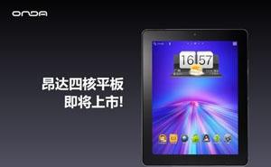 Tablet Onda V972 màn hình Retina, giá 240 USD