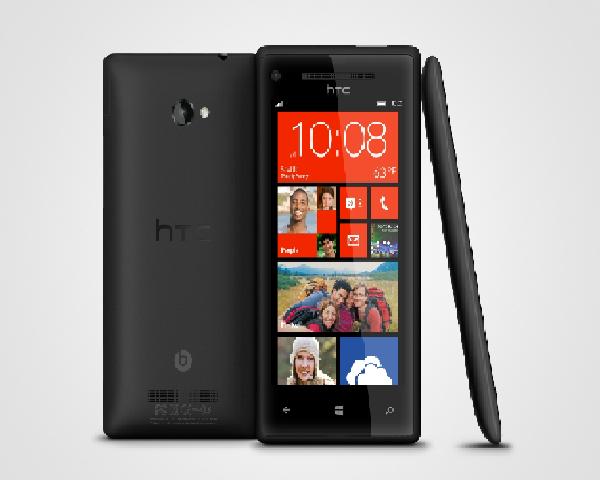 HTC bỏ kế hoạch sản xuất Windows Phone 8 màn hình 5 inch