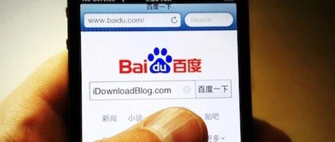 """Bị """"ném đá"""", Tencent và Baidu vẫn tăng mạnh ở Việt Nam"""