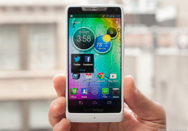 Rò rỉ thông số kỹ thuật của Motorola DROID RAZR M HD