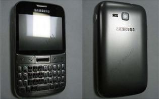 Xuất hiện ảnh điện thoại bàn phím QWERTY của Samsung