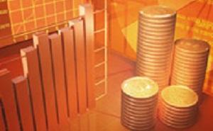 Dự đoán IT toàn cầu sẽ chi tiêu tới 3,7 nghìn tỉ USD trong năm 2013