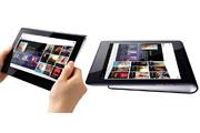 Đánh giá nhanh máy tính bảng Sony Tablet S