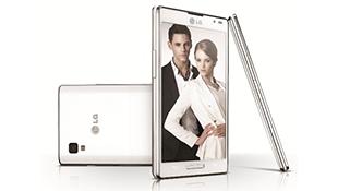 Cơ hội thành tỷ phú khi mua smartphone LG