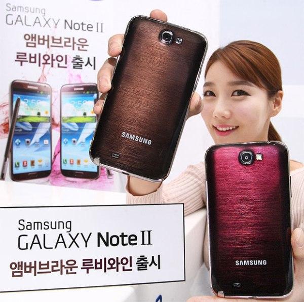 Samsung Galaxy Note II có thêm màu nâu và đỏ