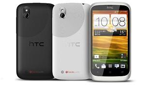 HTC Desire U chạy Android 4.0 trên chip đơn nhân, giá 99 USD