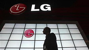 Smartphone của LG năm nay sẽ có dòng F
