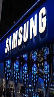Samsung Galaxy S4 sẽ không xuất hiện tại Mobile World Congress