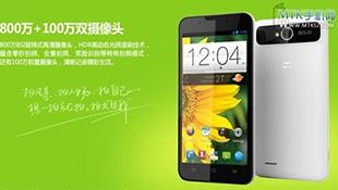 ZTE chính thức phát hành smartphone V987