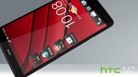 HTC M7 sẽ thiếu nguồn cung vì linh kiện