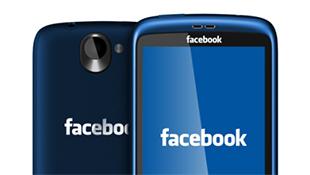 Rò rỉ thông số của HTC Facebook: 4.3 inch, Jelly Bean