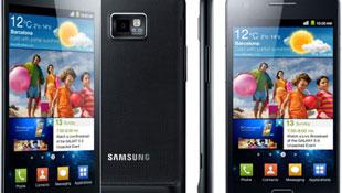 Samsung đang sản xuất Galaxy S4 Mini?
