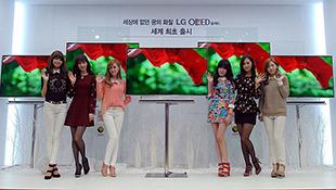 LG sắp phát hành TV OLED 55 inch với giá 210 triệu đồng
