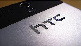 HTC M7/One sẽ bán tại Mỹ vào ngày 22 tháng 3 tới