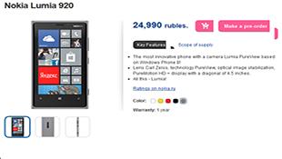 Xuất hiện phiên bản Nokia Lumia 920 màu xám