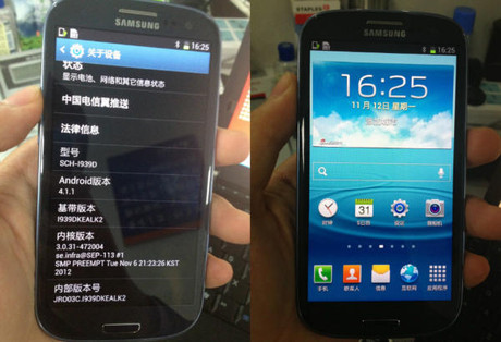 Samsung công bố phiên bản 2 SIM của Galaxy S III tại Trung Quốc