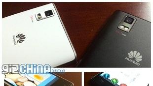 Đọ camera Huawei Ascend P2 và LG Nexus 4