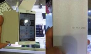 Rò rỉ LG Optimus LTE III: màn hình HD, Jelly Bean, thiết kế nhái Samsung