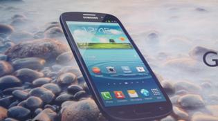 Galaxy S3 cũng sẽ có tính năng cuộn và tạm dừng thông minh
