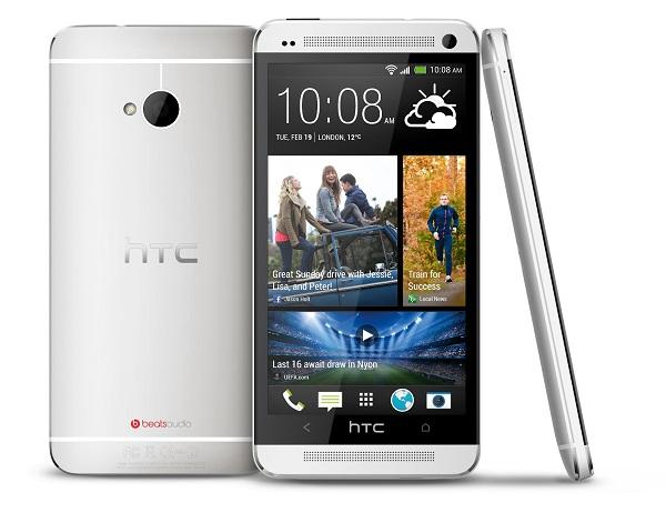Ultrapixel làm giảm số lượng HTC One xuất xưởng