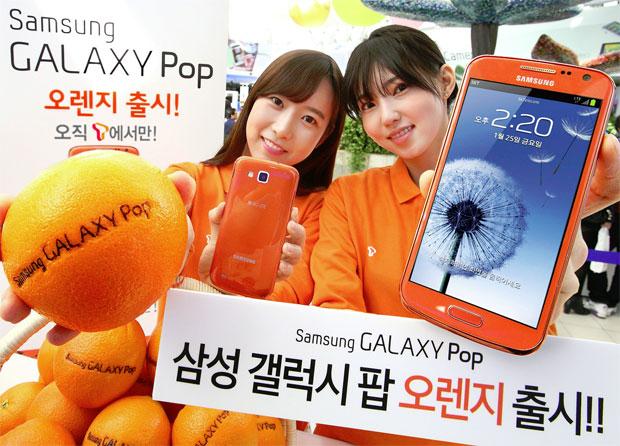Samsung Galaxy Pop có thêm màu da cam