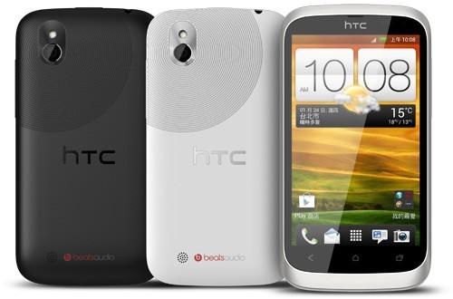 HTC Desire U bán ra thị trường Việt Nam, giá 5,3 triệu đồng