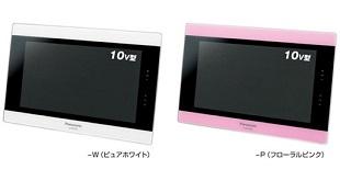 Panasonic xuất xưởng TV bỏ túi 10 inch, có khả năng chống nước