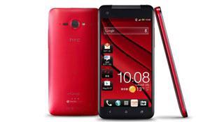 Thông số và cấu hình HTC Butterfly