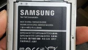 Galaxy S IV có pin dung lượng 2600 mAh