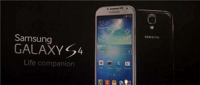 Chùm ảnh toàn cảnh lễ ra mắt Samsung Galaxy S IV