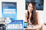 Máy giặt Samsung Bubbleshot thông minh hơn với Smart-Care