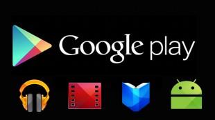 Rò rỉ giao diện Google Play phiên bản mới