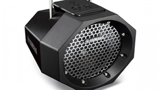 Yamaha ra mắt loa Bluetooth PDX-B11