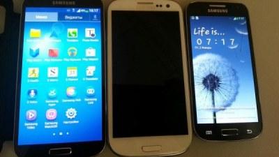 Lộ ảnh Samsung Galaxy S IV Mini