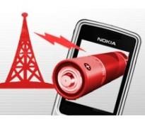 Nokia-no-charging. Прямая ссылка: Немного о зарядке телефонов Nokia.