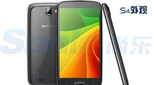 Hàng nhái Galaxy S4 đã ra mắt, giá 220 USD