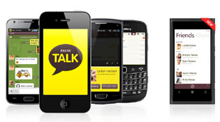 Line, Kakao Talk, WeChat lộ tham vọng bành trướng