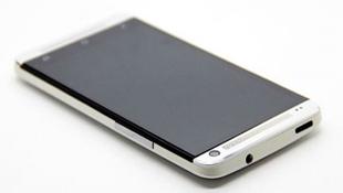 """HDC One - lại thêm một """"bản sao"""" của HTC One"""