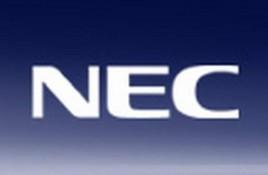 """Lenovo có ý định """"thôn tính"""" mảng di động của NEC"""