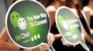 Chính phủ Trung Quốc ủng hộ thu phí WeChat